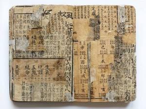 Chinese moleskine, by Juan Rayos