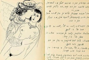 Sketchbook Marc Chagall
