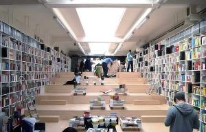plural-bookshop1